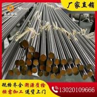 现货60Si2MnA弹簧钢 高强度60Si2MnA弹簧钢板 60Si2MnA钢丝厂家