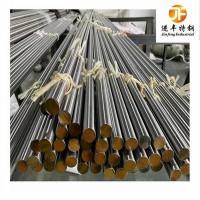 现货30crnimo8圆钢价格 国标30crnimo8棒材 钢厂直销定制异型锻件