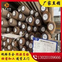 供应18crni4wa合金结构圆钢 18crni4wA材料性能 圆棒 棒材价格