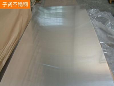 太钢201 304 316L 321 310S不锈钢彩板冷热轧镜面拉丝中厚板厂家