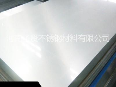 厂家直销不锈钢中厚板 热轧不锈钢板开平 耐高温耐腐蚀不锈钢板