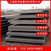 上海现货供应普中板 中厚板规格齐全 可配送到厂