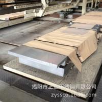 425热轧不锈钢卷/厚度2.0-6.0mm