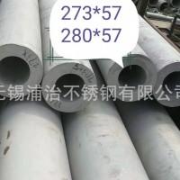 现货不锈钢管 2205不锈钢管 规格全 可定尺零切 发货快 规格全