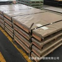 厂家直销不锈钢板材304/310/316/2205 不锈钢热轧板加工 现货批发