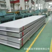 厂家直销不锈钢板 304/310/316/2205 不锈钢板 不锈钢卷