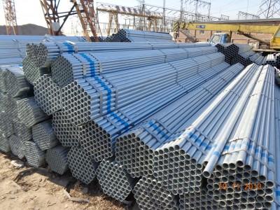 供应镀锌管 国标镀锌管 热镀锌管 北京镀锌管 规格齐全