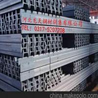 河北厂家直销供应工字钢
