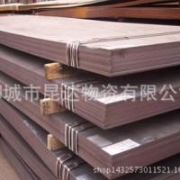 大量库存Q345D钢板正品厂家30mm钢板量的有优惠Q345D钢板