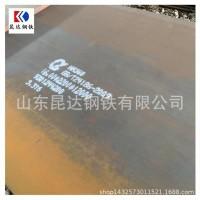 厂家直销E36钢板大量库存钢板 钢板有材质保证书