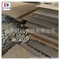 厂家直销42crmo钢板大量库存20mm钢板正品厂家42crmo钢板