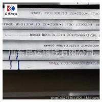 聊城专业供应Q355NH厂家正品质量保证价格便宜货源充足随时发货