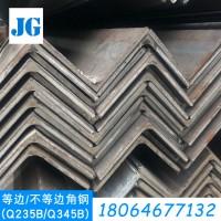 热轧q235b等边角钢3.0*30角钢支撑架角钢可冲孔切割加工