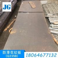 电梯用5.75现货Q235防滑花纹楼梯板扁豆形花纹钢板可折弯镀锌钢板