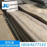 广东q235钢板批发沙钢4.75mm*1500热轧平板现货加工切割