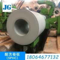 华南批发2.75mm厚酸洗板热轧SPHC酸洗钢板平直板可折弯切割