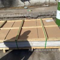 厂家供应5083H116船用铝板 花纹铝板5083-O 铝合金板