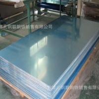 5083-O铝板 5083防锈铝板批发价格 5083-H116船用铝板 5083铝板