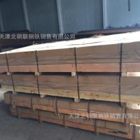 优质 5083超平板 400mm大规格超厚铝板 中厚铝合金