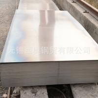 西奥钢贸 经销批发 酸洗板4.0*1260*2500 质量好 欢迎咨询选购