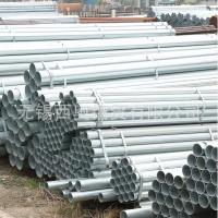 国强镀锌钢管Q235B 5寸*4.5 价格优