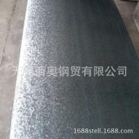 现货供应0.8*1250*2500有花镀锌板 经销批发 大批量物流快质量好