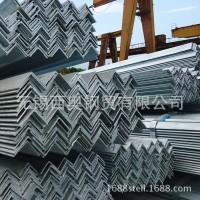 长期供应角钢 热轧角钢 镀锌角钢 Q235角钢大批量
