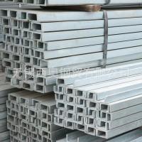 镀锌槽钢 热镀锌槽钢 规格全 产地货源 欢迎来电