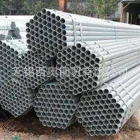 镀锌钢管Q235B 价格优,大批量欢迎咨询选购