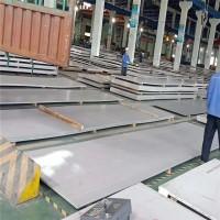 供应347H不锈钢板 347H耐高温不锈钢板 中厚板 锻件 零切 可定制