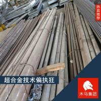现货供应1.4662超级双相不锈钢 规格齐全 随货附带质保书