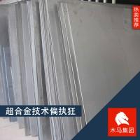 现货供应ti60/ti1023钛合金板 耐热耐腐蚀高强度厂家钛板