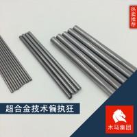现货gh3030高温耐腐蚀镍基合金gh3044棒料管材板材焊条批发厂家