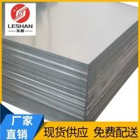 无锡厂家供应6061铝板T651铝合金铝板制品铝条铝卷加工铝型材定制