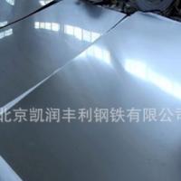 钢厂直发 镀锌板 无花镀锌卷板 现货供应 一级无花镀锌板
