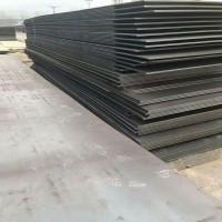 现货热轧钢板 q235钢板 机械制造用钢板24小时极速发货