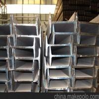 钢厂供应Q235工字钢12#工字钢 Q345D 幕墙结构专用