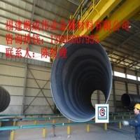 福州顺成伟业大口径螺旋管 长度通常为:12000mm 可定制