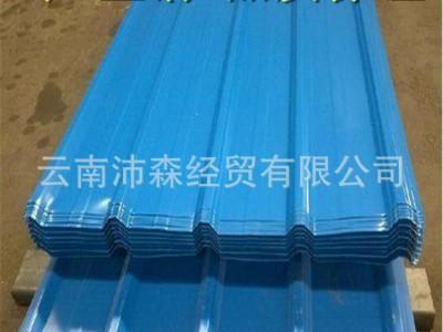 云南彩钢瓦生产厂压瓦加工厂昆明彩钢瓦压彩钢瓦厂840型880型彩钢