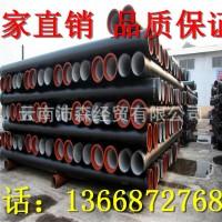 云南球墨铸铁管生产批发销售一体昆明球墨铸铁管污水工程专用管