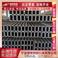 宁波低合金厚壁方管 Q355B大口径无缝方矩管 q355b方矩管现货