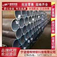批发12Cr1MoV合金管 12Cr1MoV合金钢管 12Cr1MoV耐高温合金管