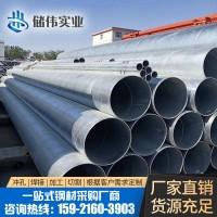 厂家直销国标大口径厚壁螺旋管 污水处理螺旋钢管镀锌防腐螺旋管