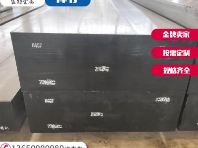 现货 热作模具钢 8407精料 8407圆棒 8407板材 8407模具钢 8407