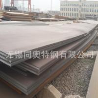 无锡供应热轧铁板 开平板235B 现货钢板价格 萍钢武钢开平板