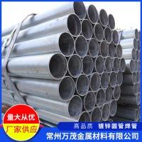 Q235B镀锌圆管焊管煤气输送消防穿线预埋焊管大棚给水无缝钢管
