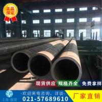 【耀望集团】供应天钢13CrMo44高压锅炉钢管13CrMo44合金无缝钢管