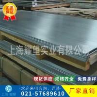 【耀望集团】供应宝钢SMA400BW焊接结构用耐候钢板SMA400BW钢板