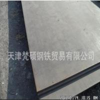 耐候钢板 耐候钢板厂家 天津销售耐候钢板 Q235NH耐候钢板