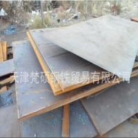 桥梁板~\/安钢Q345qA钢板(桥梁用Q345qA钢板 Q345qB钢板)现货
